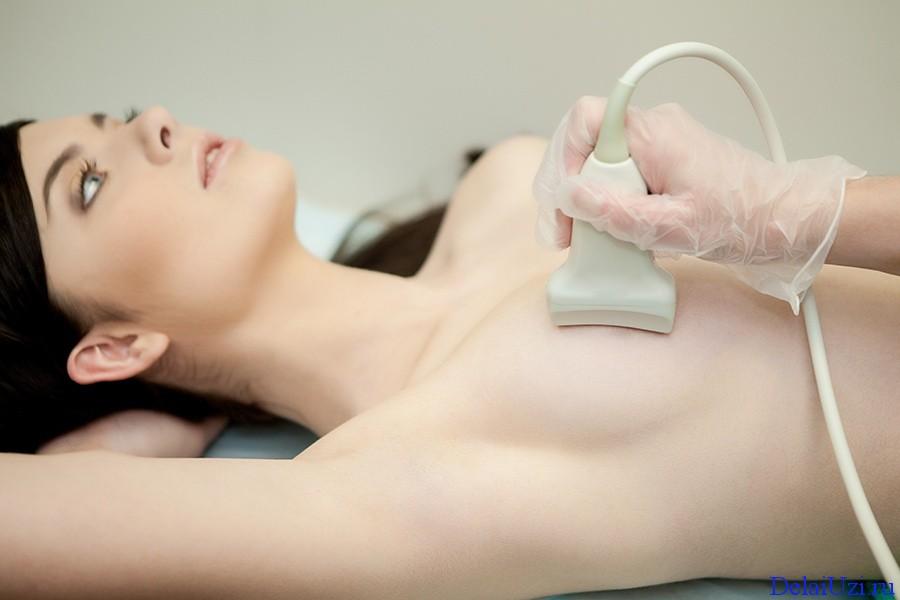 УЗИ обследование молочных желез
